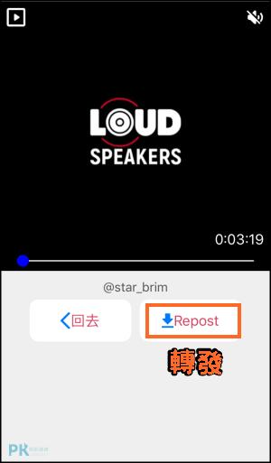 下載IG限時動態App5