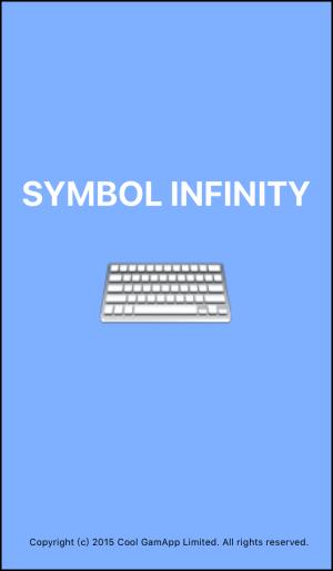字體無限App1
