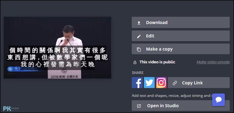 線上自動影片上字幕4