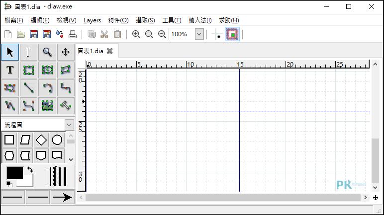 Dia-Diagram-Editor免費結構繪圖軟體1