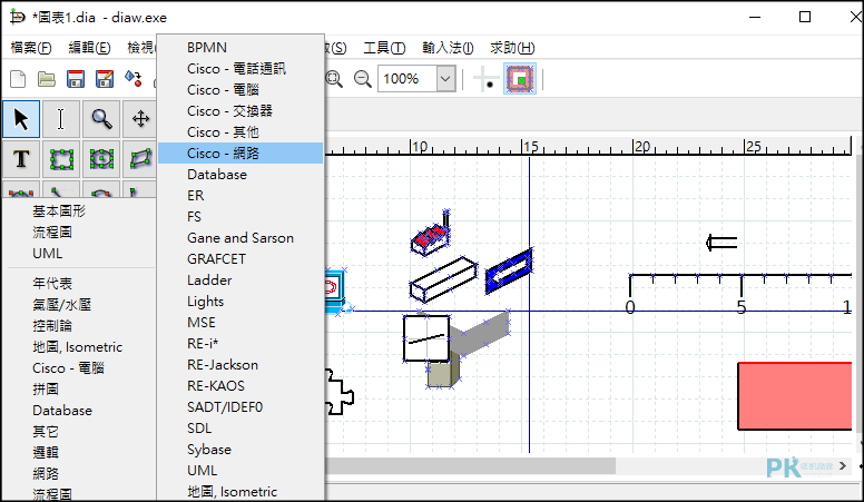 Dia-Diagram-Editor免費結構繪圖軟體3