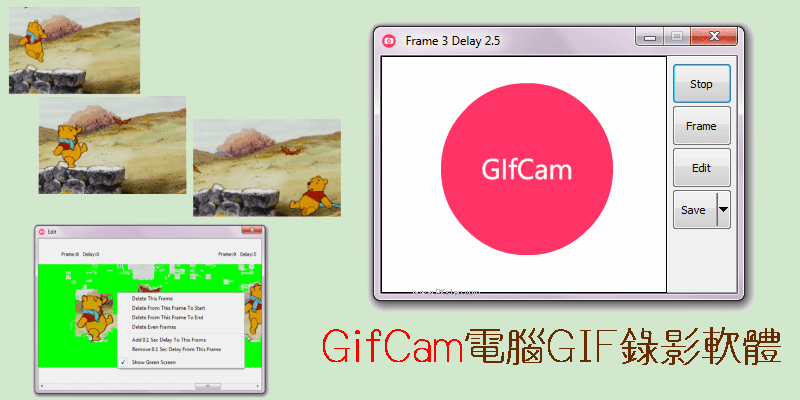 GifCam-Free-download