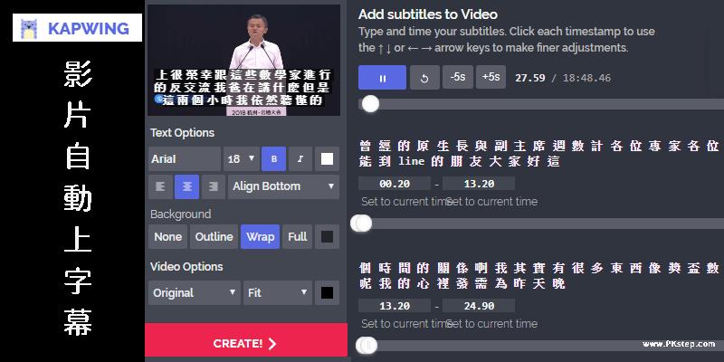 Subtitle-a-Video