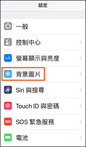 iPhone桌布下載App5