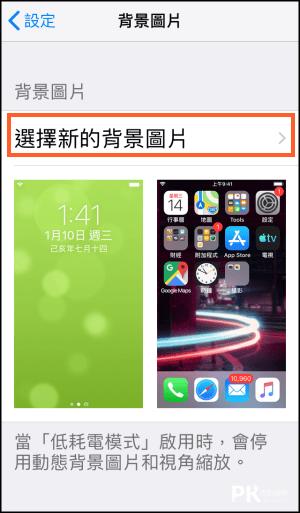 iPhone桌布下載App6