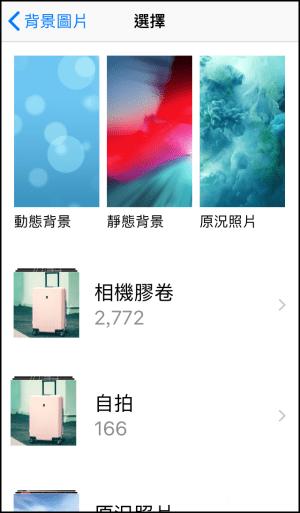 iPhone桌布下載App7