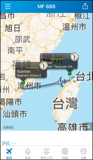 即時航班追蹤App5