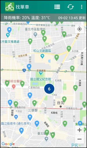 找單車App1