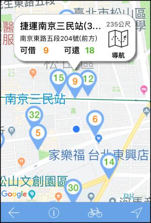 找附近共享單車站點2