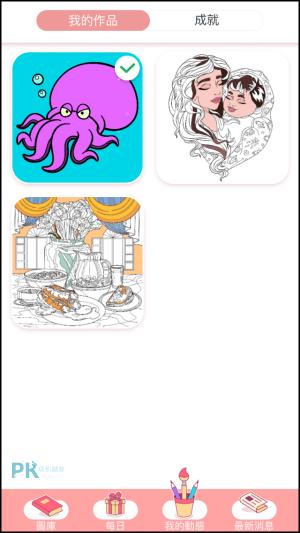顏色著色本App6