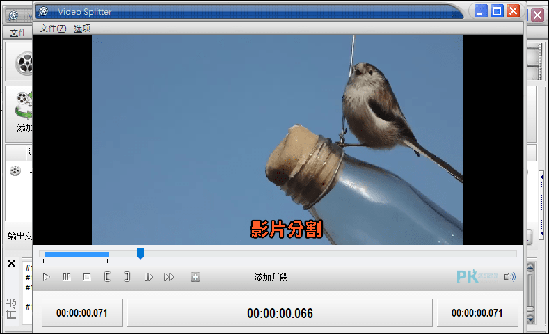 Free-Convert-Video-and-Audio免費影片轉檔軟體6