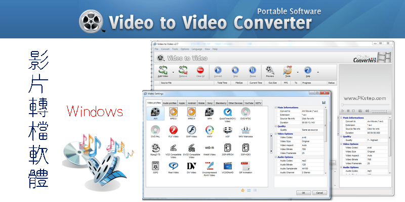Video-to-video-Converter-free