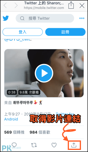 iPhone萬用影片下載捷徑3