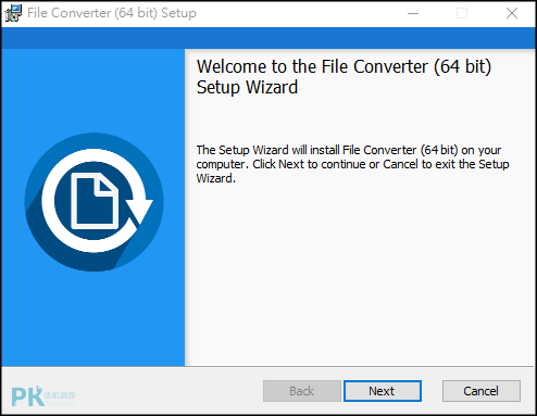 File-Converter圖片轉檔軟體1