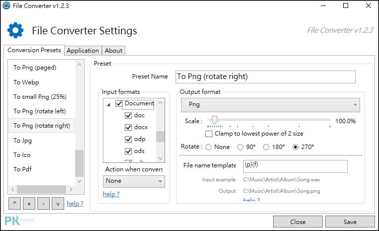 File-Converter圖片轉檔軟體4
