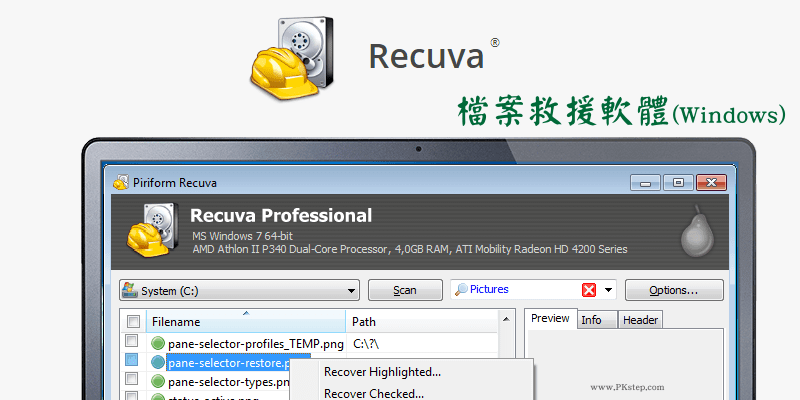 Recuva-Recover-your-deleted-files