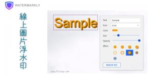 免費Watermarkly線上圖片浮水印,一次為多張照片放上文字、Logo。