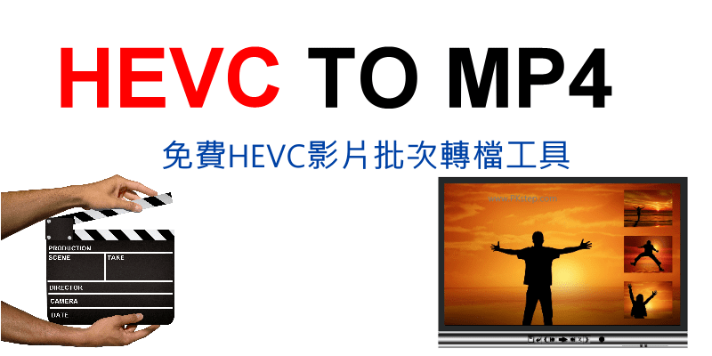 HEVC-TO-MP4-_FREE