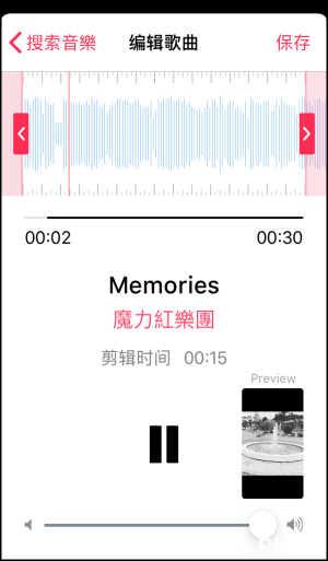 Storybeat照片加音樂App4
