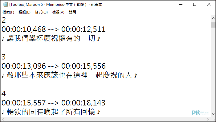 YouTube字幕下載工具3