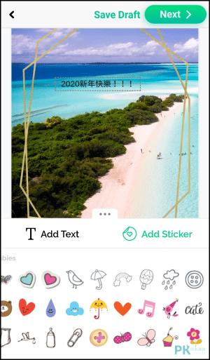 電子賀卡製作App5