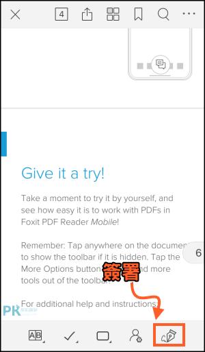 Foxit-PDF手機編輯PDF_App11