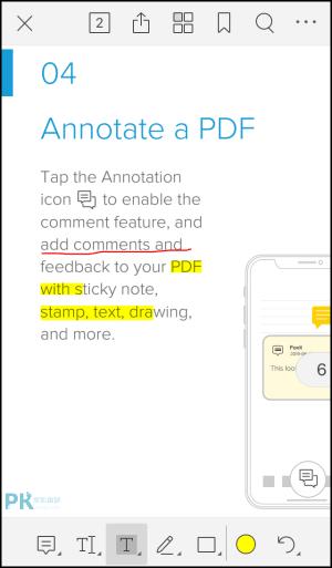 Foxit-PDF手機編輯PDF_App5