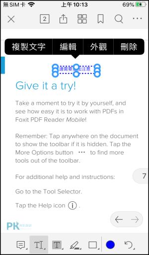 Foxit-PDF手機編輯PDF_App6