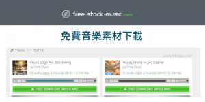 Free Stock Music免費音樂下載,無版權的MP3/WAV好聽輕音樂,可商用。