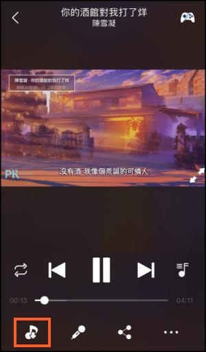 Tuner-Radio-Plus免費聽音樂App2