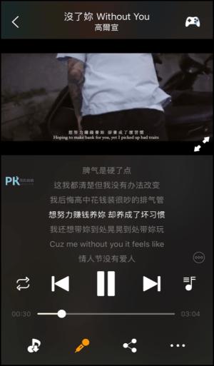 Tuner-Radio-Plus免費聽音樂App4
