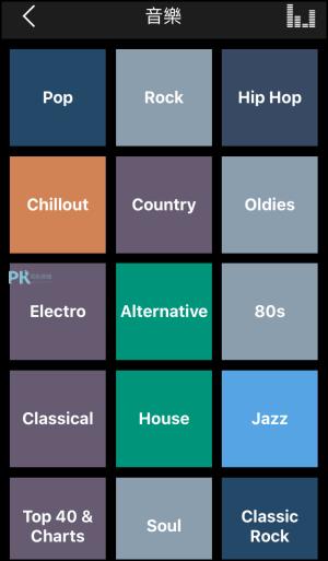 Tuner-Radio-Plus免費聽音樂App7