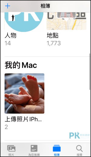 Windows上傳照片到iPhone_iTunes5