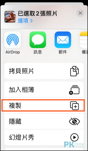 Windows上傳照片到iPhone_iTunes7