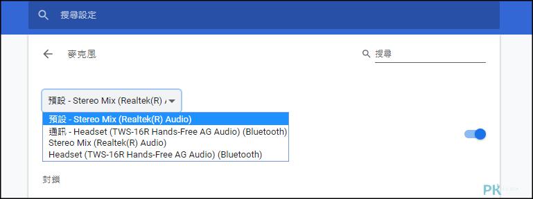 免費線上錄音工具6