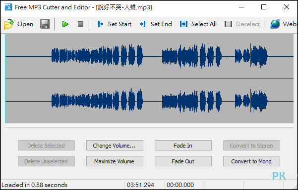 MP3-Cutter-and-Editor免費MP3編輯器2