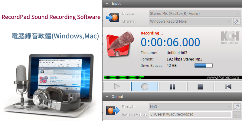 RecordPad-Sound-Recording-Software