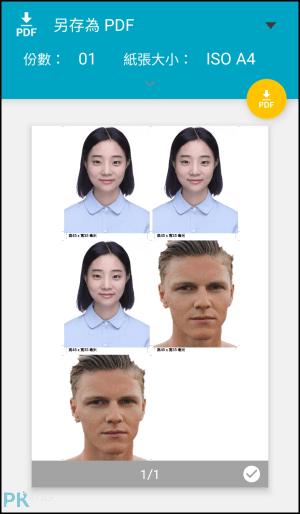 證件照製作App_Android6