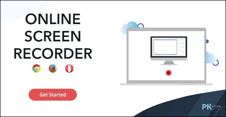 Online-Screen-Recorder線上網頁錄影1
