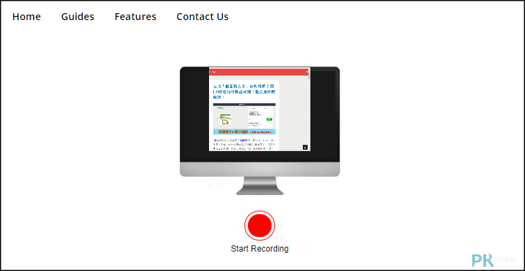 Online-Screen-Recorder線上網頁錄影4