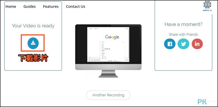 Online-Screen-Recorder線上網頁錄影5