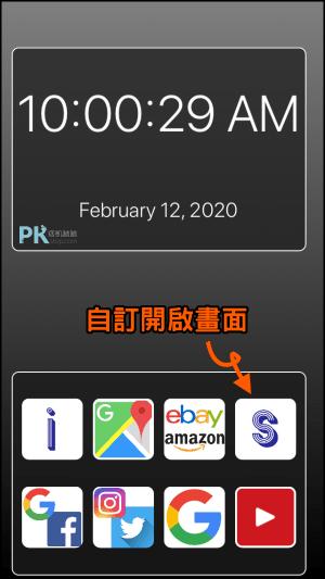 SplitNet雙開手機瀏覽器App1