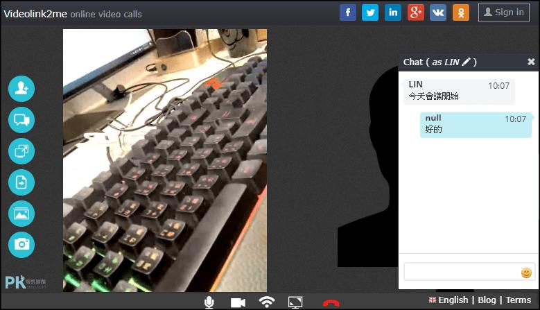 Videolink2me線上多人視訊工具4