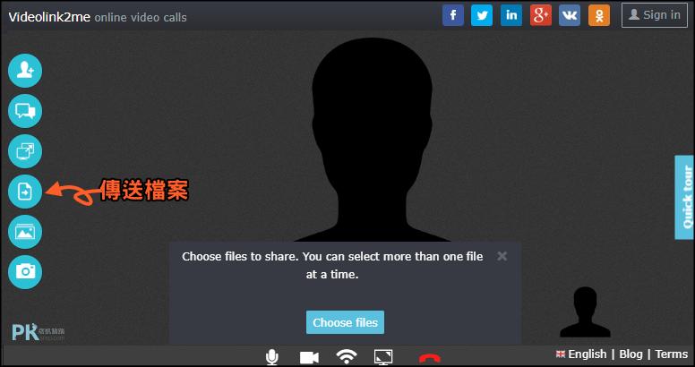 Videolink2me線上多人視訊工具6