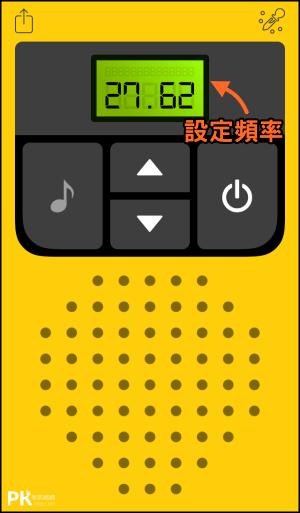 Walkie-talkie對講機App1