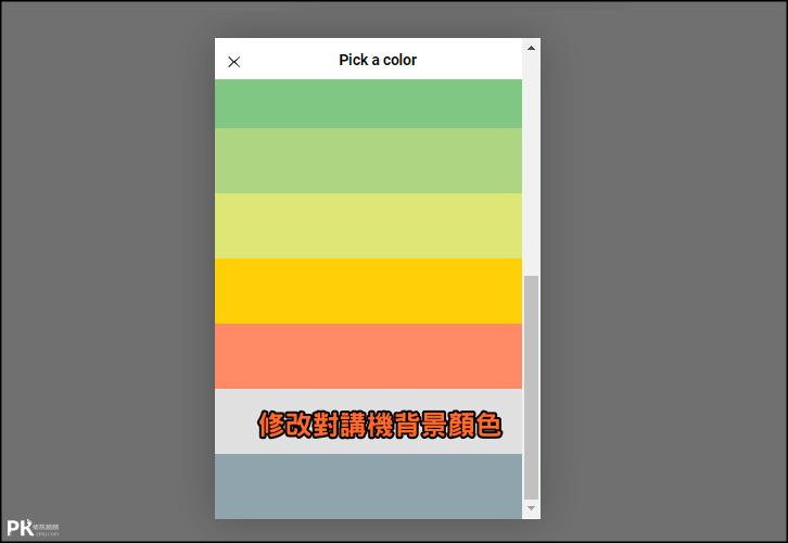 Walkie-talkie對講機App4