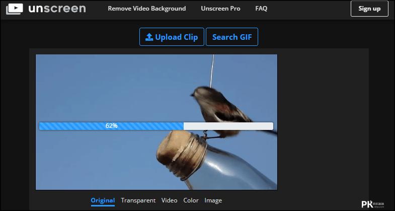 線上影片去背工具3