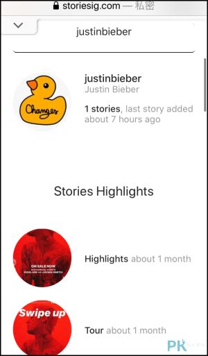 線上Instagram限時動態下載App2