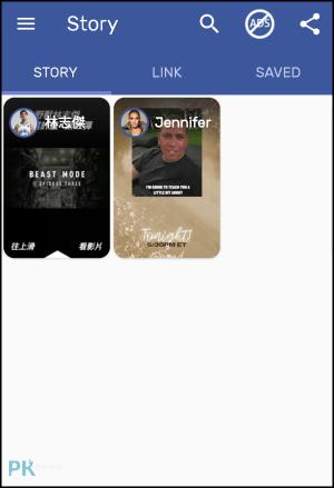 FB限時動態下載_Android4