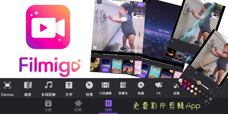 Filmigo-vfideo-editor-app